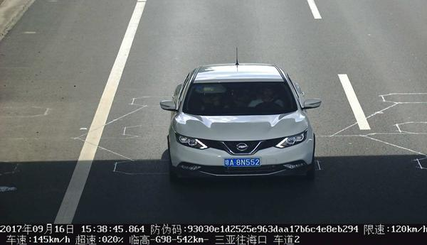 北京赛车pk10盛世在线