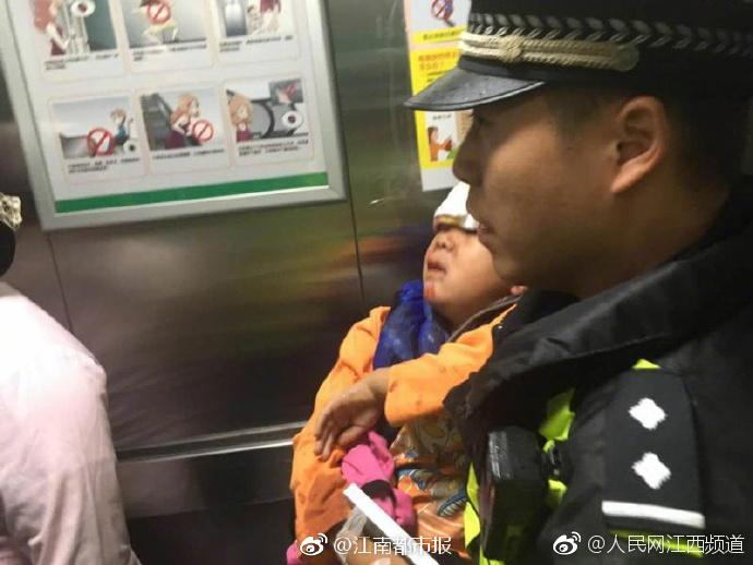"""林郑:除了特首身份,也是""""在神州追梦香港青年的妈妈"""""""