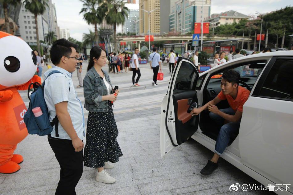 林忠钦委员:不出国门能享一流教育