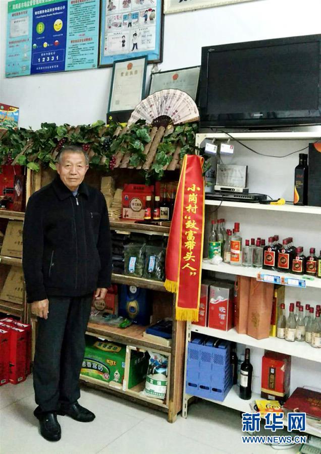 湖北省民政厅公布首批涉嫌非法社会组织名单!