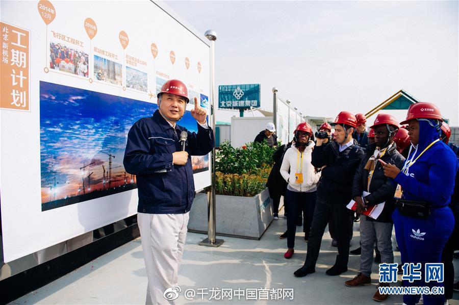 台湾元宵节后出现重污染天气 重工企业减产停产