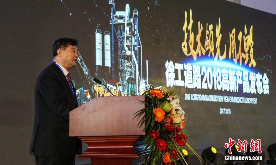 黑龙江中医药大学附属第一医院医疗设备一批采购项目竞争性磋商公告