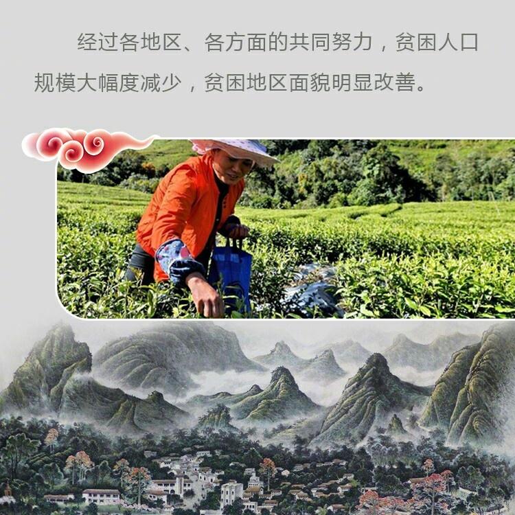 北京快乐8彩票