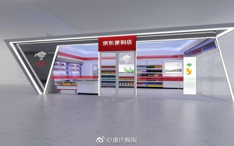 葡萄京棋牌电子app,新浦京赌场娱乐场是否改网址