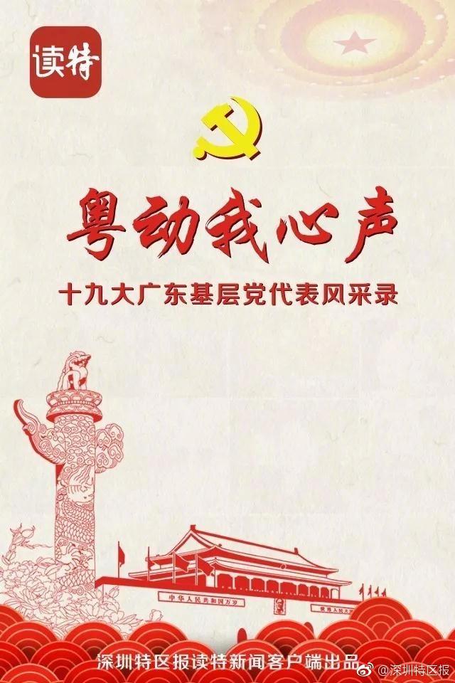 新葡萄京娱乐app下载,澳门新蒲京网址