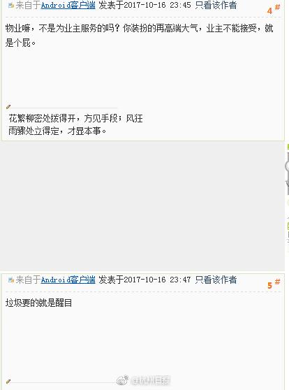 6617彩票网址大全_快乐赛车官网【官方平台】