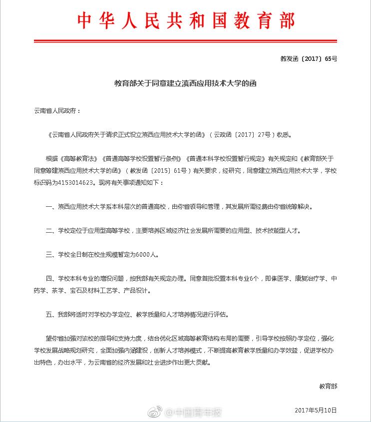 金莎app,金莎娱乐棋牌 - 官网_welcome