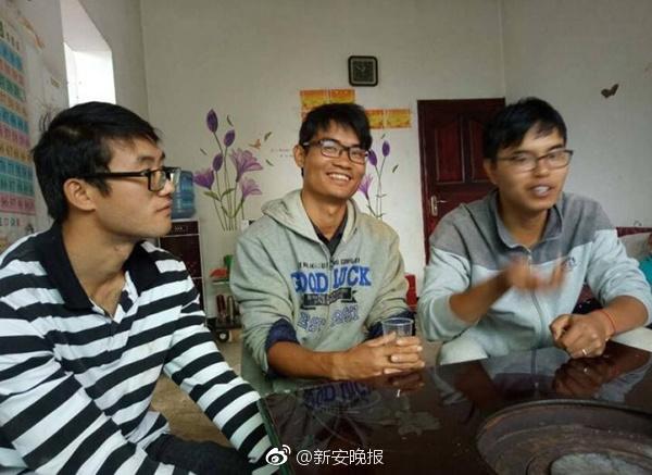 华侨大学论坛