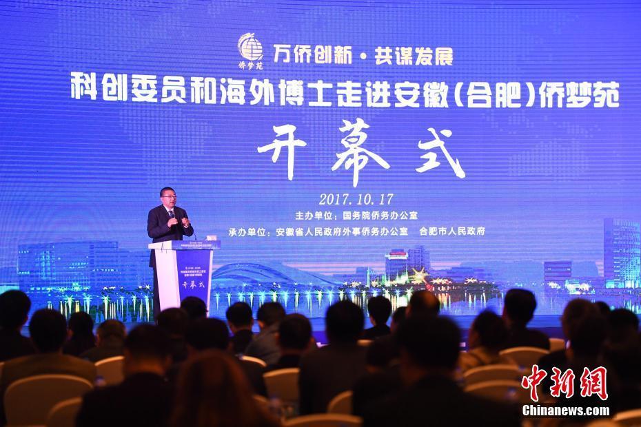 2020男乒天下杯樊振东夺冠