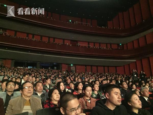 2018春节快乐