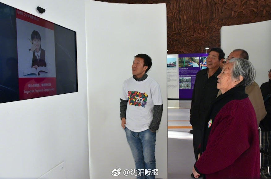 上海某学院发生强奸案?警方辟谣