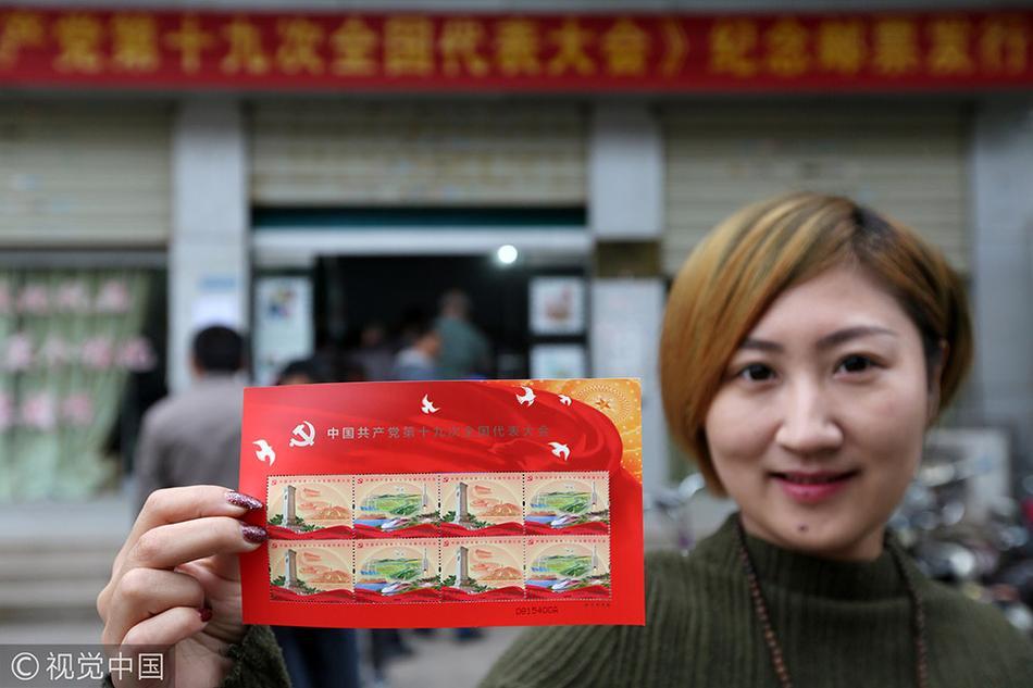 湖南省人民政府网