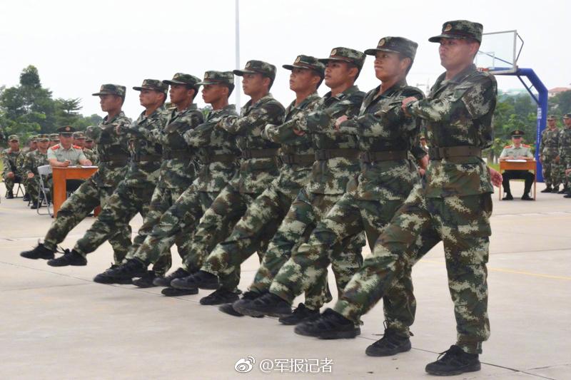 关于2020年8月27-30日山东日照召开第九届中国钢铁合作发展交流高端论坛的通知