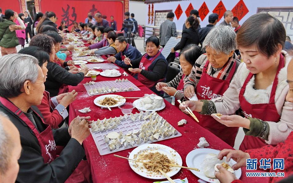 中国历史九年级下册课件