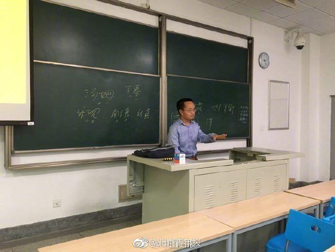 """安徽打掉一网络诈骗团伙 """"低价二手手机""""让大学生上当"""