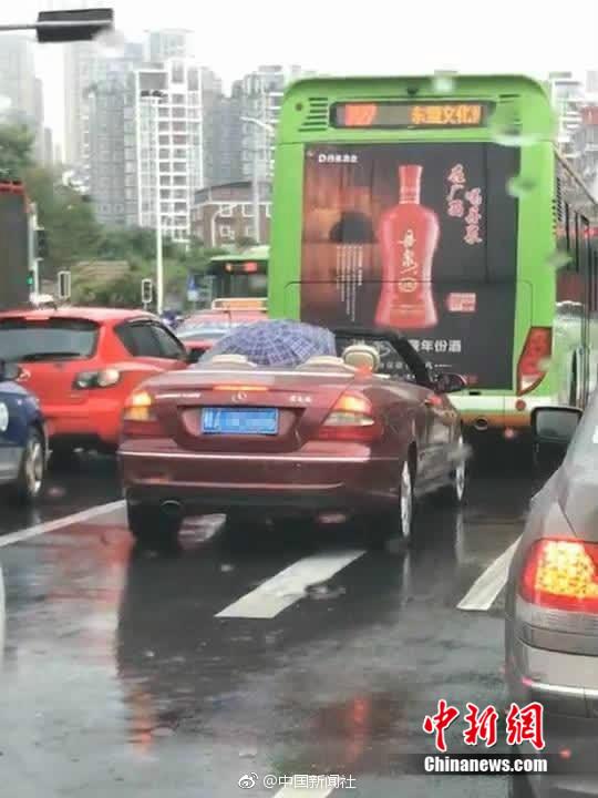 受贿2389万元 云南省委原书记秦光荣一审被判7年