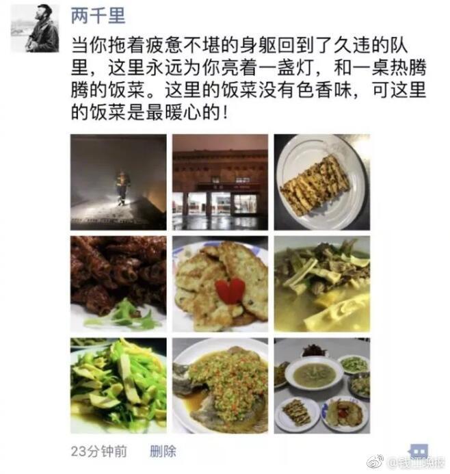 卢靖姗回顾梦幻婚礼 感恩韩庚及亲友的支持