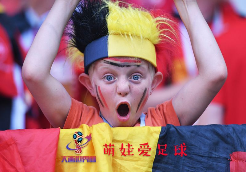 欧冠4大纪录诞生 武磊在西甲进球合集 球迷纷纷为他喝彩 解说员这次都激动了