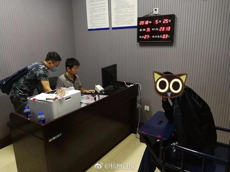 """【欧亿博澳门娱乐】山东一医院存13万冷冻胚胎4成""""无主"""":最长20年"""