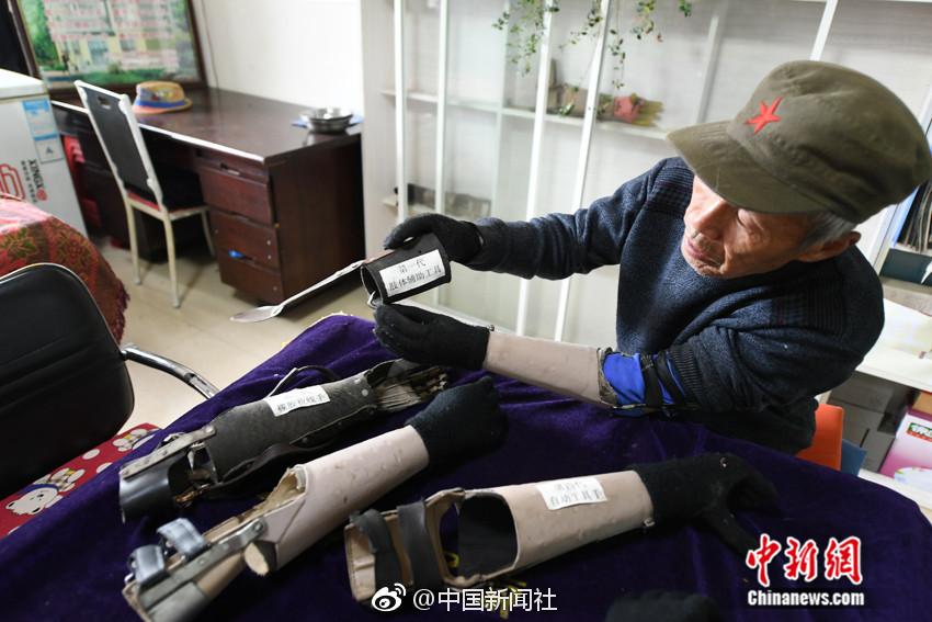 中国或在研世界首款五代空空导弹 装备歼20