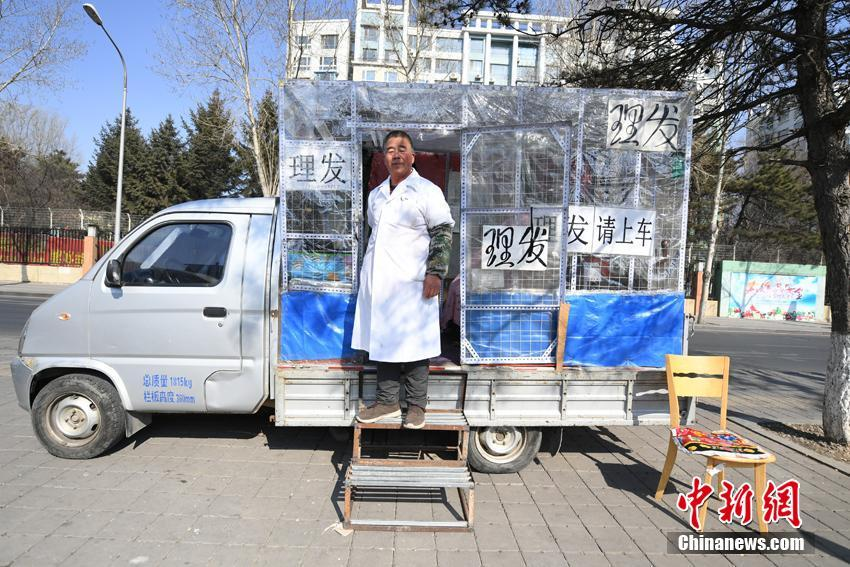 【凯发开户注册】央视台长吐槽俄酒店肥皂:太粗糙 可从中国进口