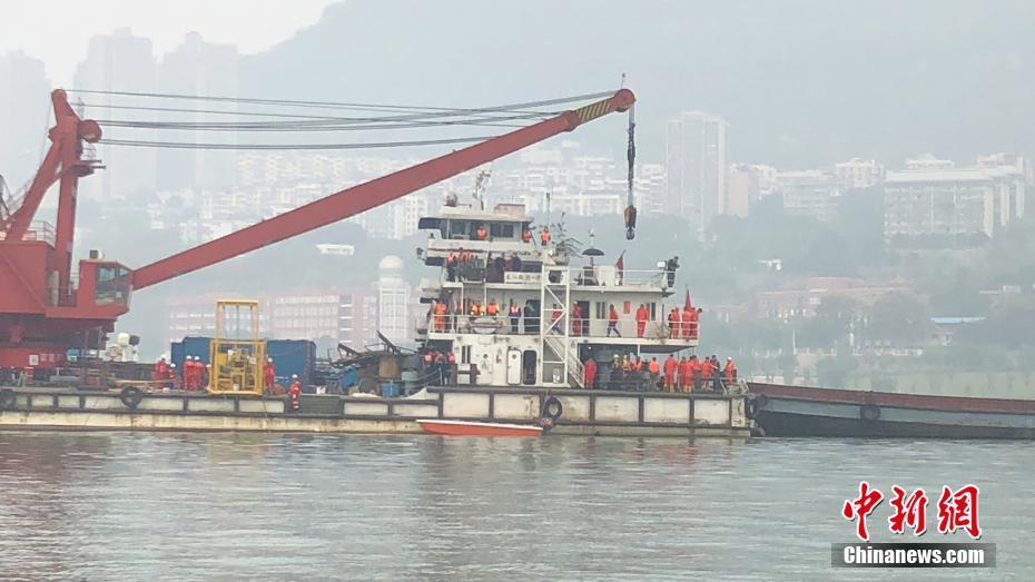 中国移动:公司将继续在纽约证交所上市及交易