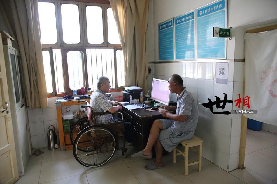 夫妻分居10年重回二人世界 花25万装82㎡养老房