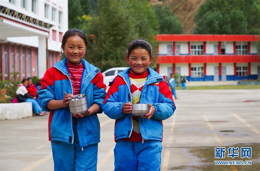 熊猫杯青年足球锦标赛收米直播频道