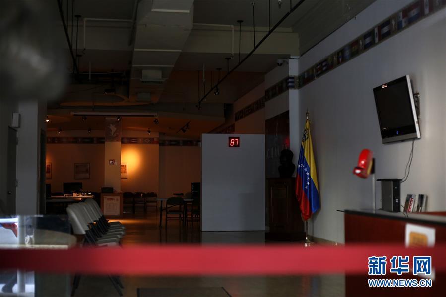 美特使发美俄军控对话谈判桌上中国国旗图 赵立坚指出错误
