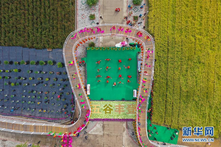 <b>内蒙古扎赉特旗举办农民丰收节活动 扎赉特旗音</b>
