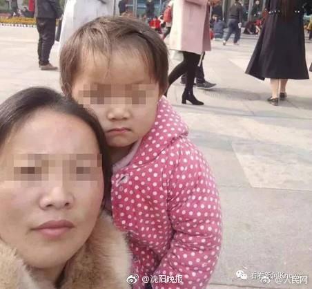 网传临沂谷瑞幼儿园教师骑孩子、打耳光 官方:已停园整顿