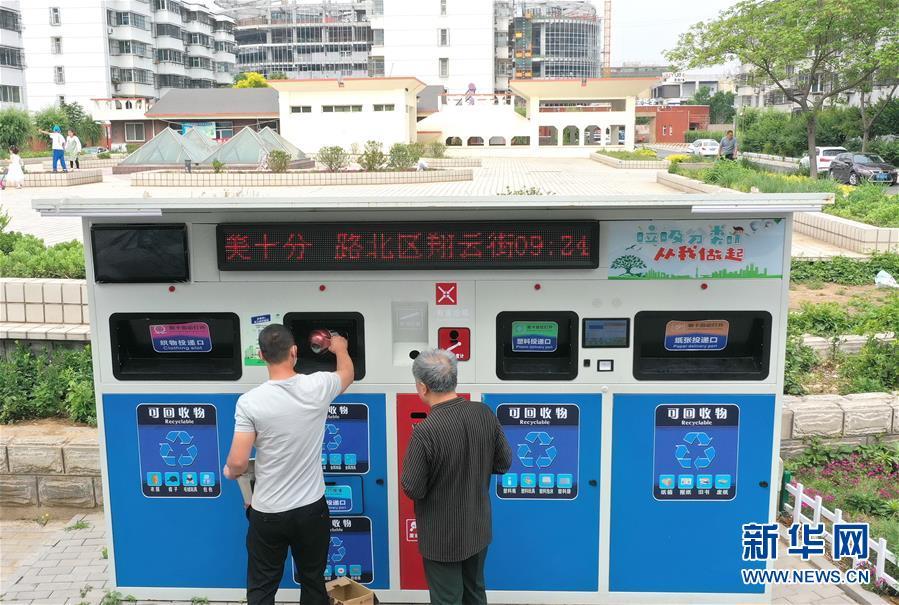 河北唐山:智能垃圾分类柜有助于保护环境