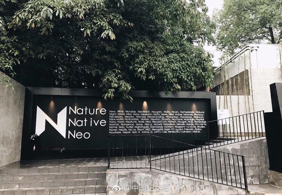渑池安达医院护士招聘信息网