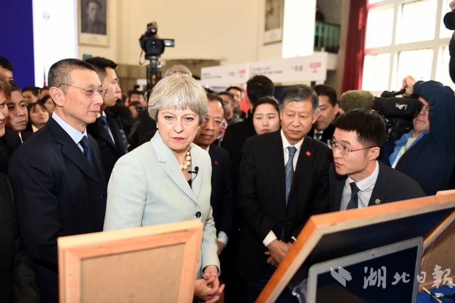 必威 亚洲官方平台
