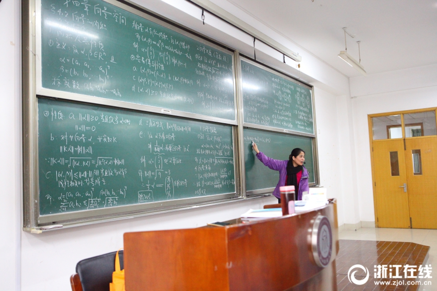 渑池师范大学信息与计算机