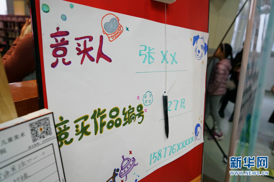 乐虎888.com