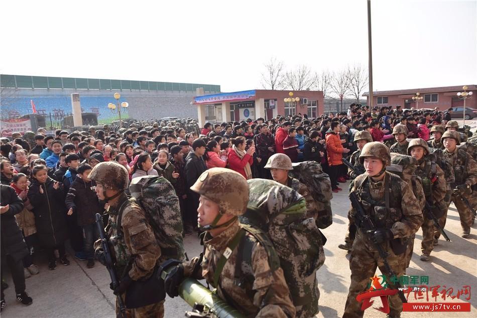 中国城线上国际