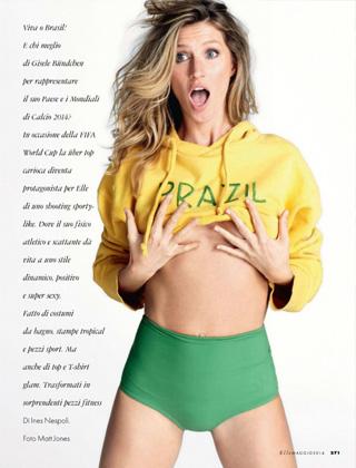 巴西性感超模盘点