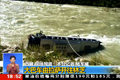 大巴与大货车相撞翻入河道
