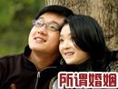 佟大为王艳遇婚姻危机