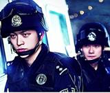 渝北公安分局发酷炫海报