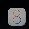 iPad版iOS 8深度体验