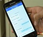 劫匪抢手机后发短信骚扰