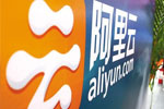 阿里云总裁王文彬:公司定位转向用户导向
