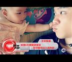 黄毅清誓夺女儿抚养权