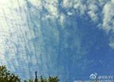 大风让水晶天归来 南京一眼望穿26公里