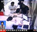 小偷与失主银行巧遇