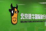 途牛网再获德国基金851万美元增持:持股增至6%