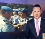 广西首位维和警察潘少锋