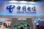 中国电信11月移动用户数增131万 3G用户增202万